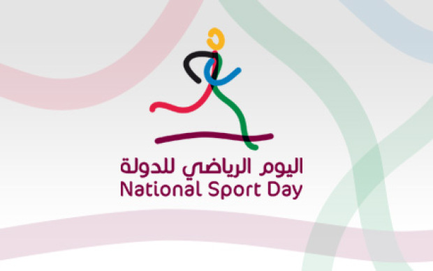 national_sports_day_2013_2