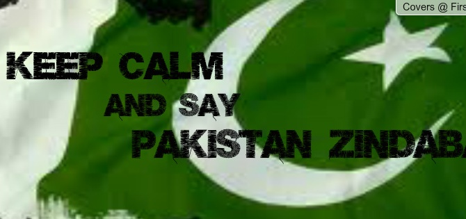 PARTY… #PAKISTANZINDABAD #52
