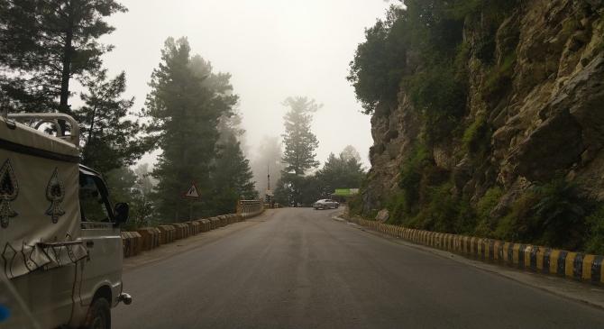 پاکستان کا سیاحتیسفر